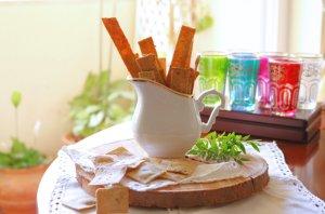 Crackers de alecrim - Blog da Spice